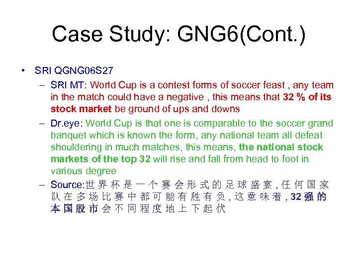 Case Study: GNG 6(Cont. ) • SRI QGNG 06 S 27 – SRI MT:
