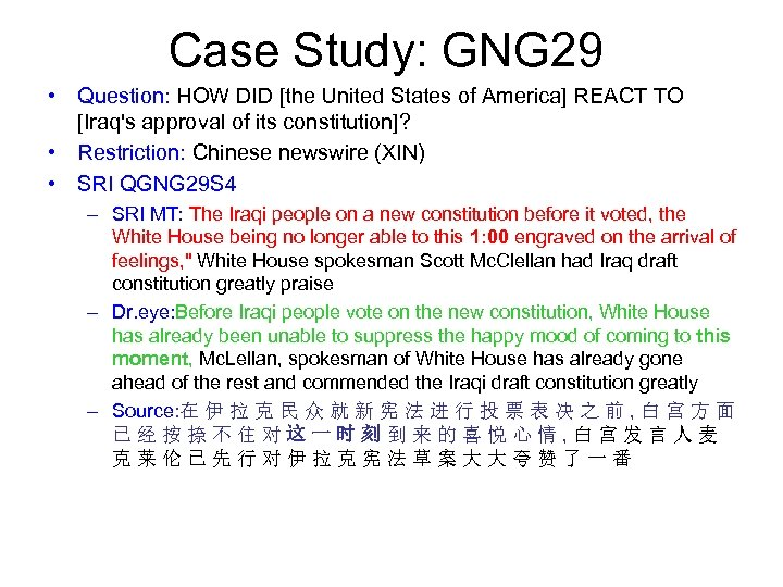 Case Study: GNG 29 • Question: HOW DID [the United States of America] REACT