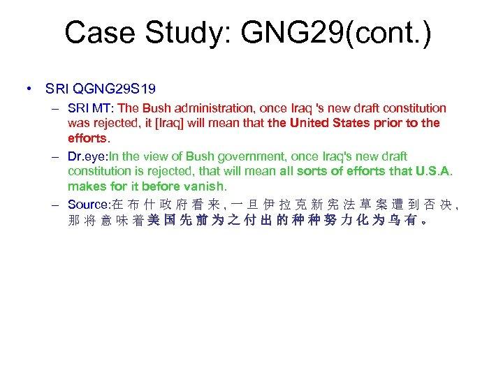 Case Study: GNG 29(cont. ) • SRI QGNG 29 S 19 – SRI MT: