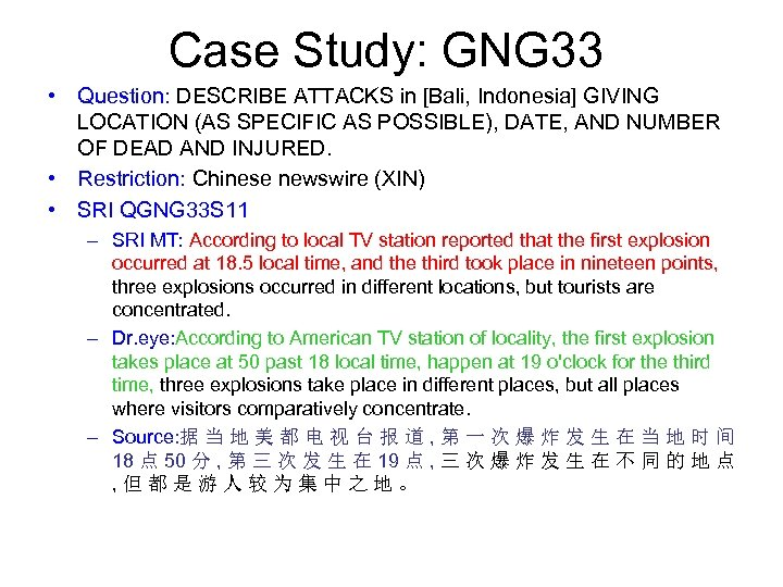 Case Study: GNG 33 • Question: DESCRIBE ATTACKS in [Bali, Indonesia] GIVING LOCATION (AS
