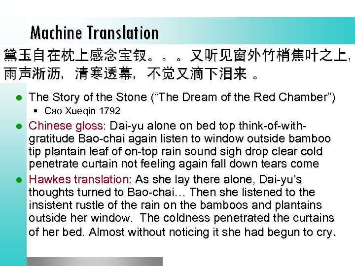 """Machine Translation l The Story of the Stone (""""The Dream of the Red Chamber"""")"""
