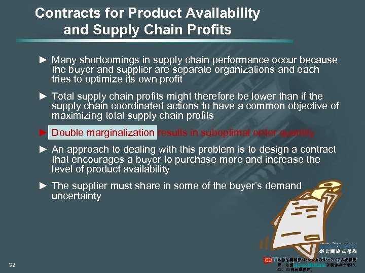 Contracts for Product Availability and Supply Chain Profits ► Many shortcomings in supply chain