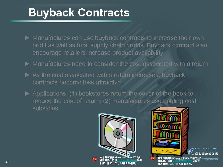 Buyback Contracts ► Manufactures can use buyback contracts to increase their own profit as