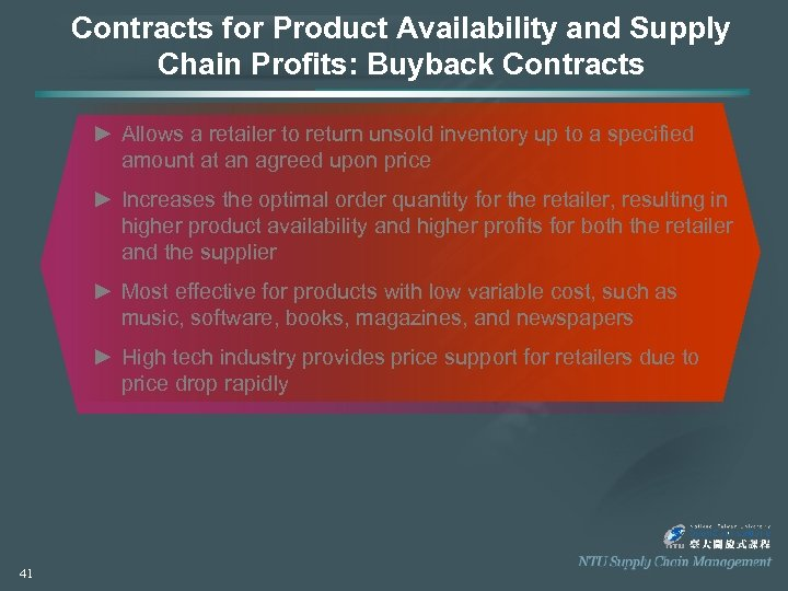 Contracts for Product Availability and Supply Chain Profits: Buyback Contracts ► Allows a retailer