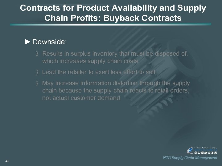 Contracts for Product Availability and Supply Chain Profits: Buyback Contracts ► Downside: 》 Results