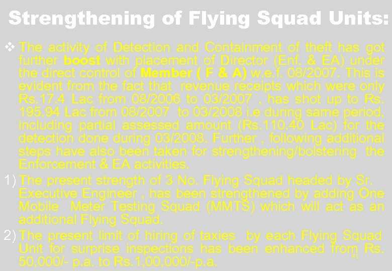Strengthening of Flying Squad Units: v The activity of Detection and Containment of theft