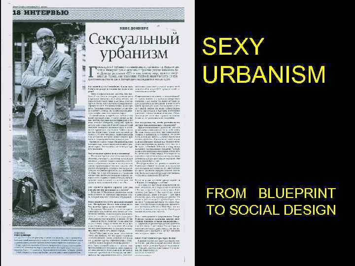 SEXY URBANISM FROM BLUEPRINT TO SOCIAL DESIGN