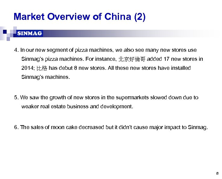 Market Overview of China (2) 4. In our new segment of pizza machines, we