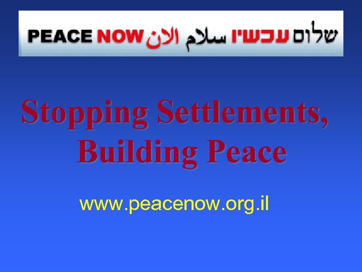 Stopping Settlements, Building Peace www. peacenow. org. il