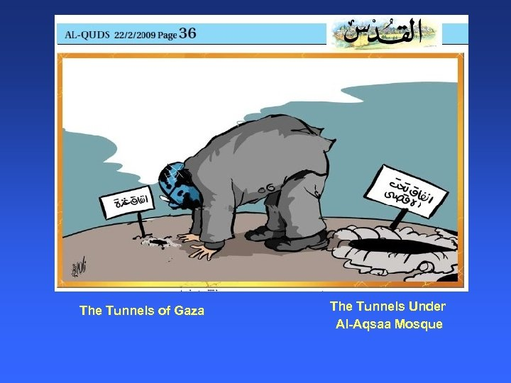 The Tunnels of Gaza The Tunnels Under Al-Aqsaa Mosque