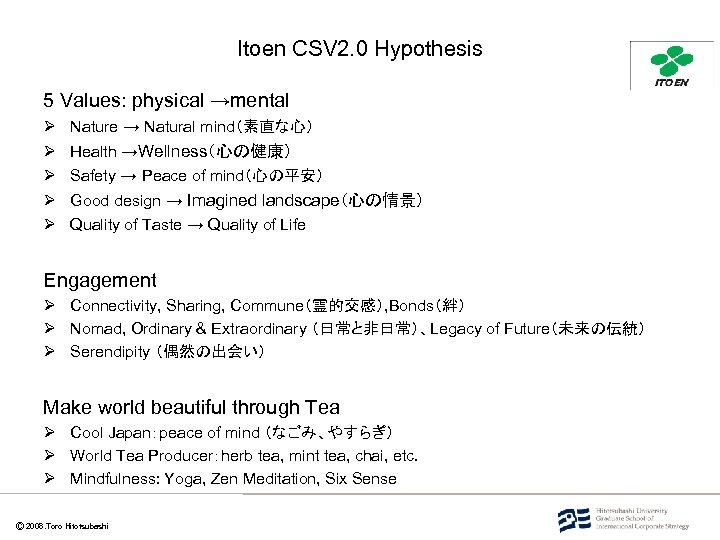 Itoen CSV 2. 0 Hypothesis 5 Values: physical →mental Ø Ø Ø Nature →