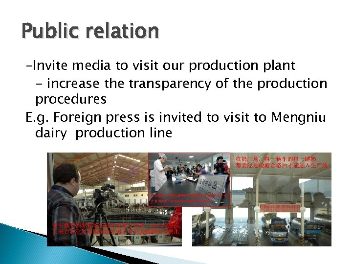 Public relation -Invite media to visit our production plant - increase the transparency of