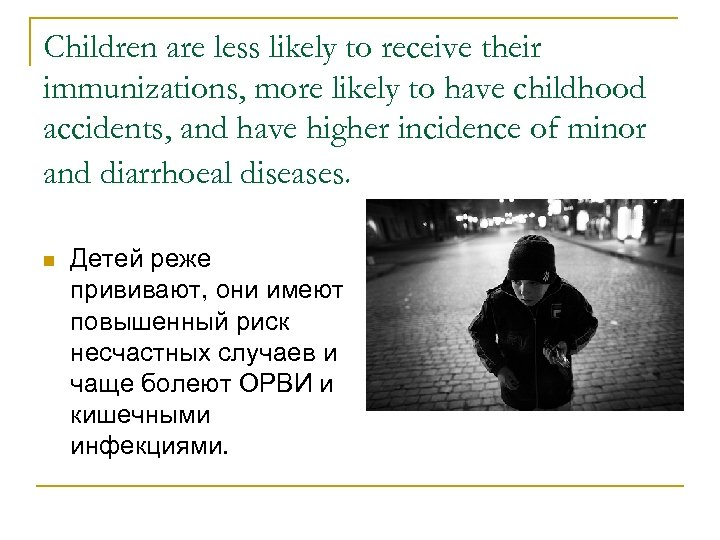 Children are less likely to receive their immunizations, more likely to have childhood accidents,