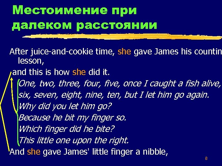 Местоимение при далеком расстоянии After juice-and-cookie time, she gave James his countin lesson, and