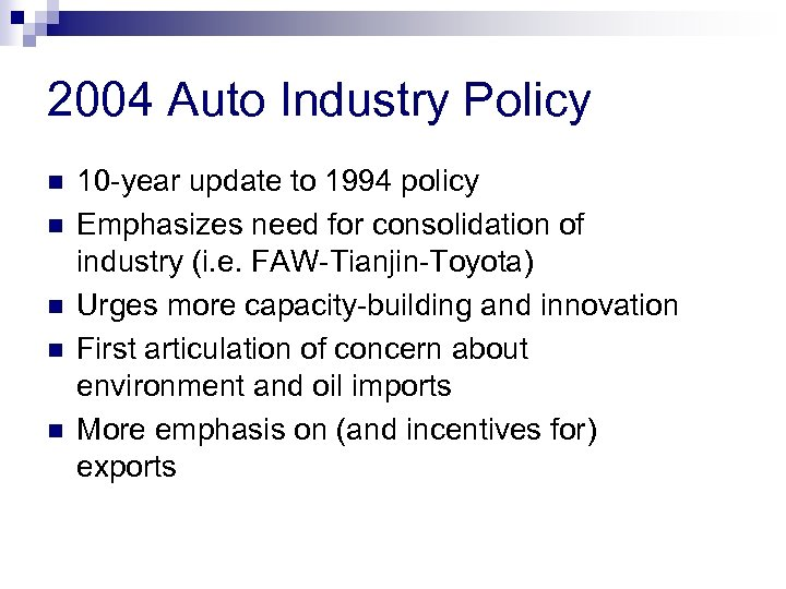 2004 Auto Industry Policy n n n 10 -year update to 1994 policy Emphasizes
