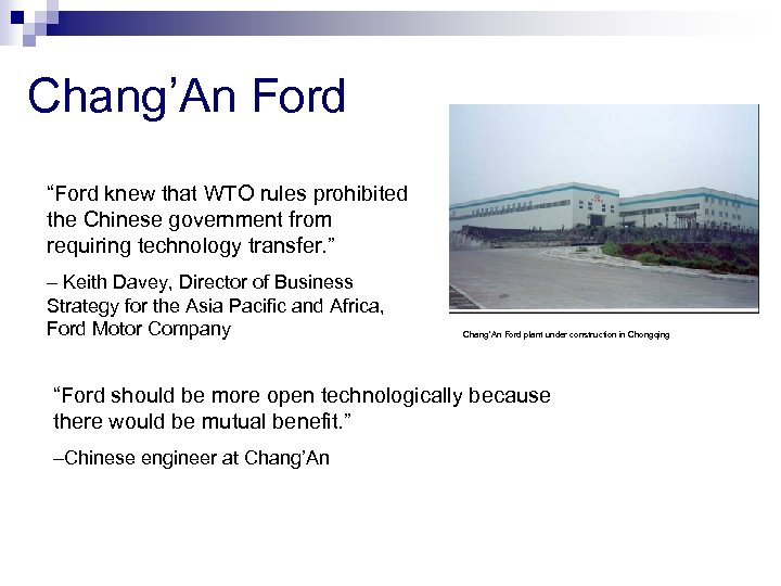 """Chang'An Ford """"Ford knew that WTO rules prohibited the Chinese government from requiring technology"""