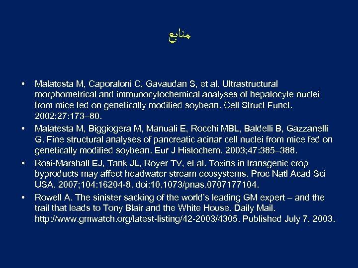 ﻣﻨﺎﺑﻊ • • Malatesta M, Caporaloni C, Gavaudan S, et al. Ultrastructural morphometrical
