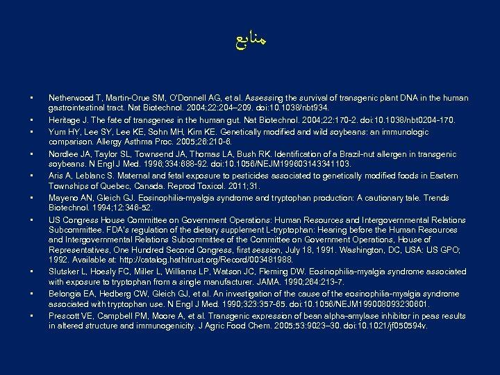 ﻣﻨﺎﺑﻊ • • • Netherwood T, Martin-Orue SM, O'Donnell AG, et al. Assessing