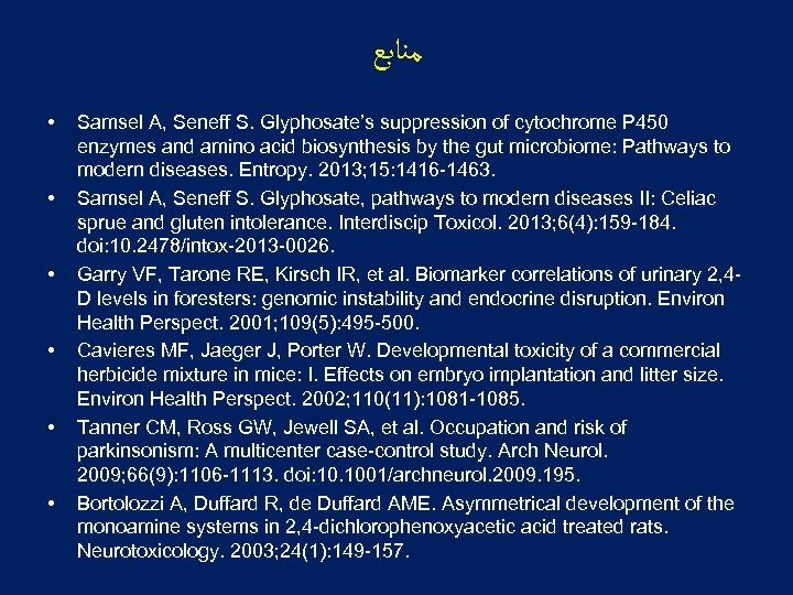 ﻣﻨﺎﺑﻊ • • • Samsel A, Seneff S. Glyphosate's suppression of cytochrome P