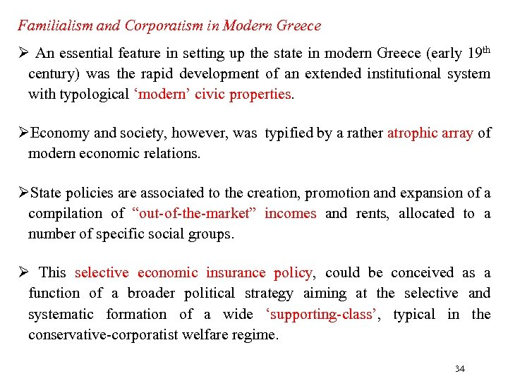 Familialism and Corporatism in Modern Greece Ø An essential feature in setting up the
