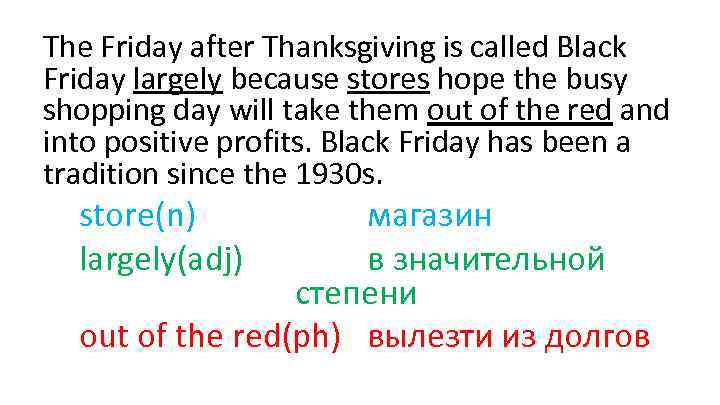 The Friday after Thanksgiving is called Black Friday largely because stores hope the busy