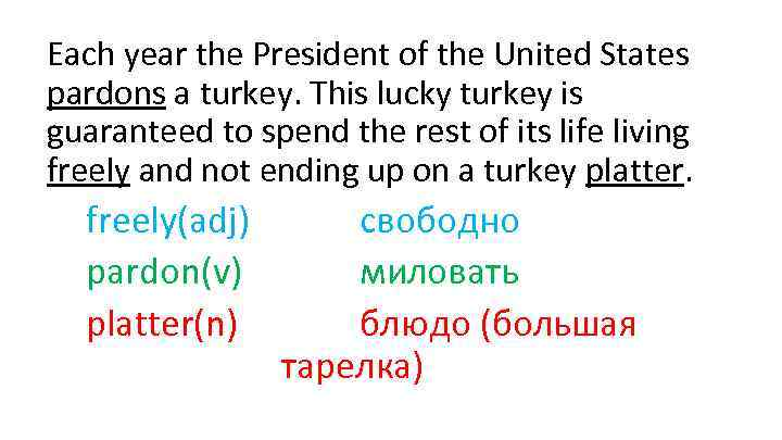 Each year the President of the United States pardons a turkey. This lucky turkey