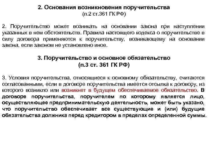 Что значит билет банка россии