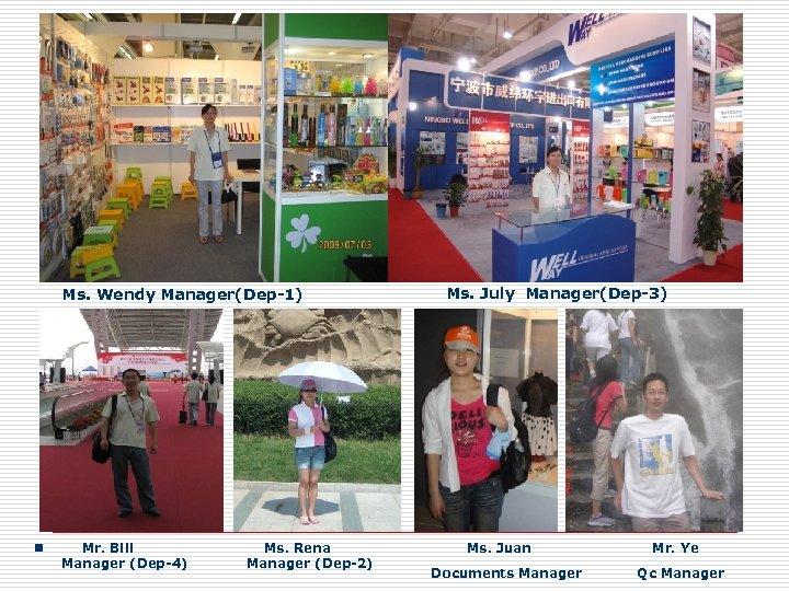 Ms. Wendy Manager(Dep-1) n Mr. Bill Manager (Dep-4) Ms. Rena Manager (Dep-2) Ms. July