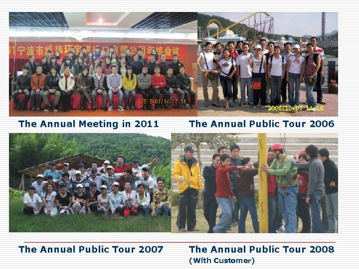 The Annual Meeting in 2011 The Annual Public Tour 2006 The Annual Public Tour