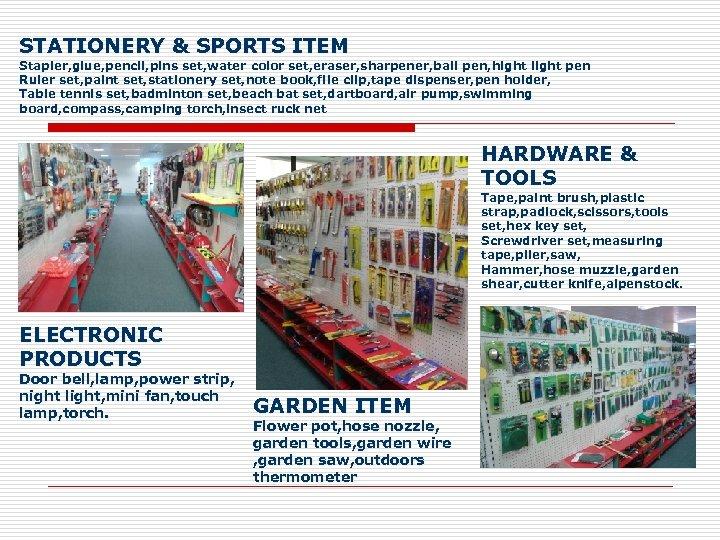 STATIONERY & SPORTS ITEM Stapler, glue, pencil, pins set, water color set, eraser, sharpener,