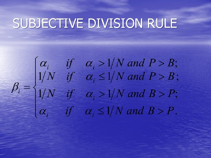 SUBJECTIVE DIVISION RULE