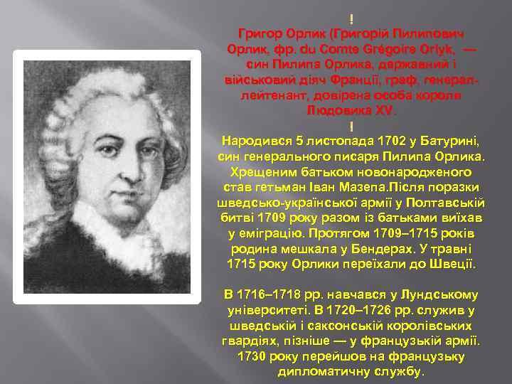 https://present5.com/presentation/96724645_142580212/image-19.jpg