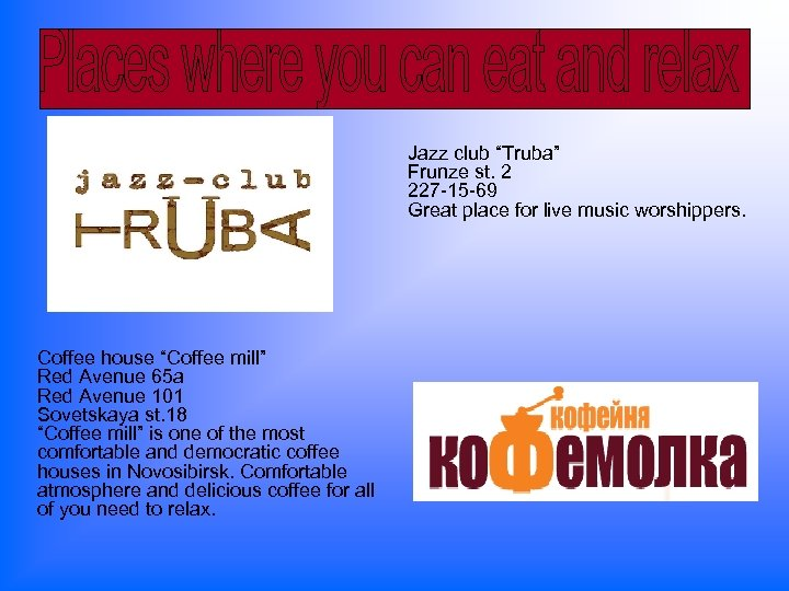 "Jazz club ""Truba"" Frunze st. 2 227 -15 -69 Great place for live music"