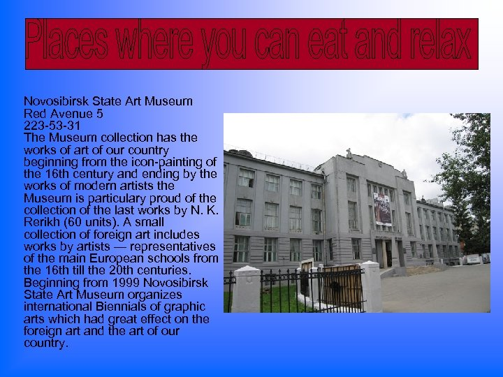 Novosibirsk State Art Museum Red Avenue 5 223 -53 -31 The Museum collection has