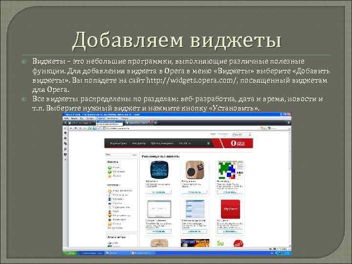 SoftRoom: Wildfire - автоматизация любых действий в браузере Chrome