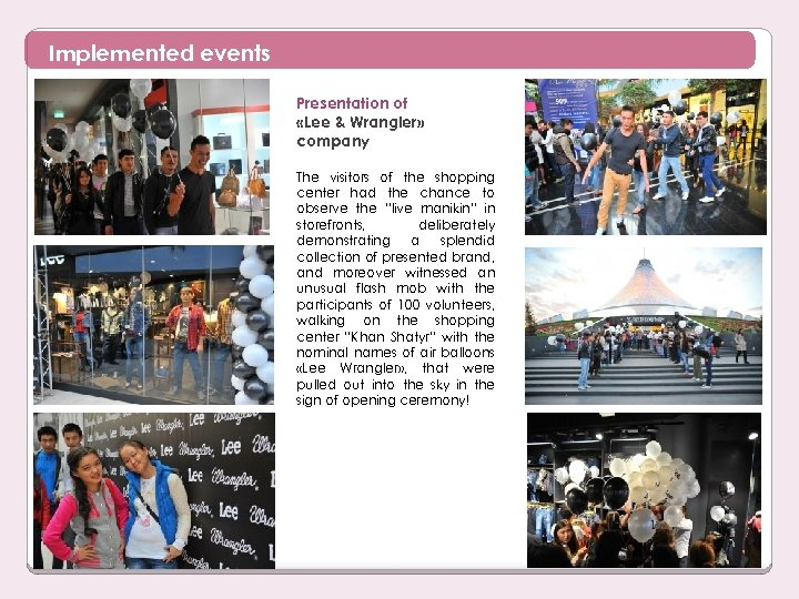 Implemented events Presentation of «Lee & Wrangler» company The visitors of the shopping center