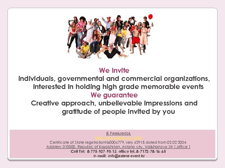 We Invite individuals, governmental and commercial organizations, interested in holding high grade memorable events