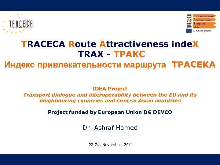 TRACECA Route Attractiveness inde. X TRAX - ТРАКС Индекс привлекательности маршрута ТРАСЕКА IDEA Project
