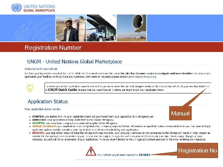 Registration Number Manual Registration No UN Procurement Division