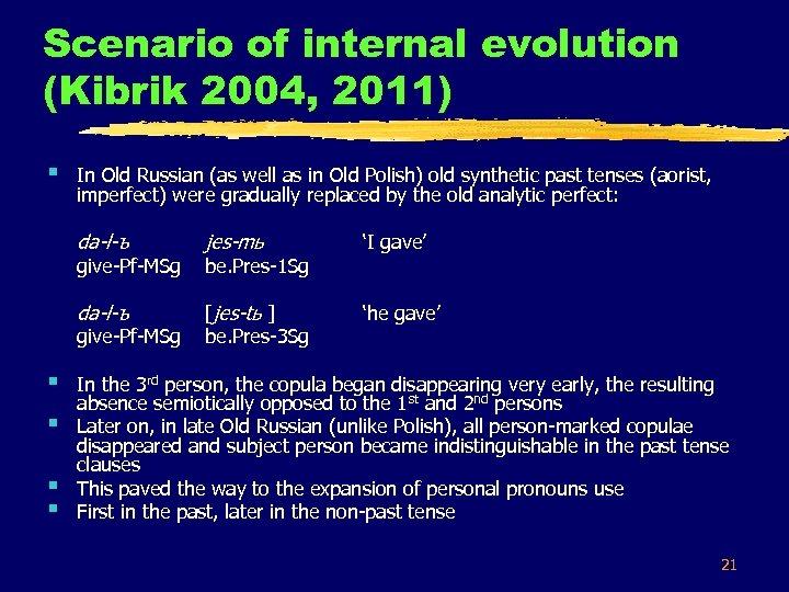 Scenario of internal evolution (Kibrik 2004, 2011) § In Old Russian (as well as
