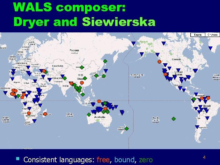 WALS composer: Dryer and Siewierska § Consistent languages: free, bound, zero 4