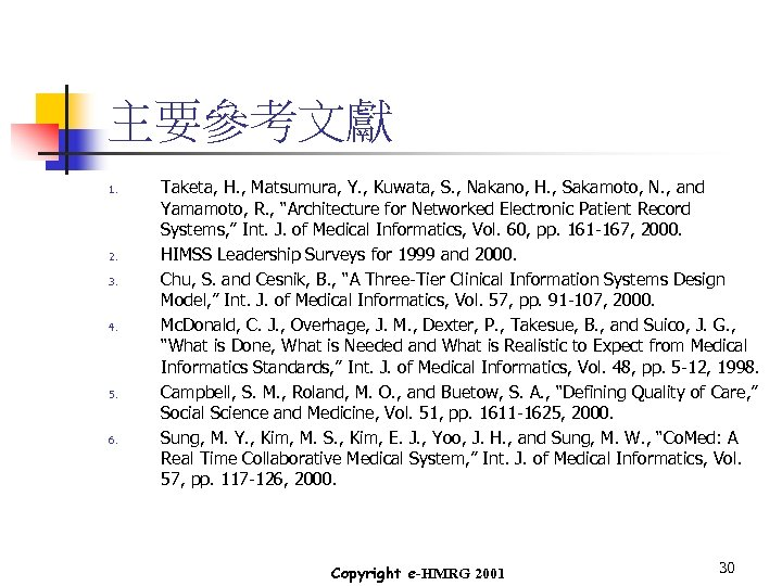 主要參考文獻 1. 2. 3. 4. 5. 6. Taketa, H. , Matsumura, Y. , Kuwata,