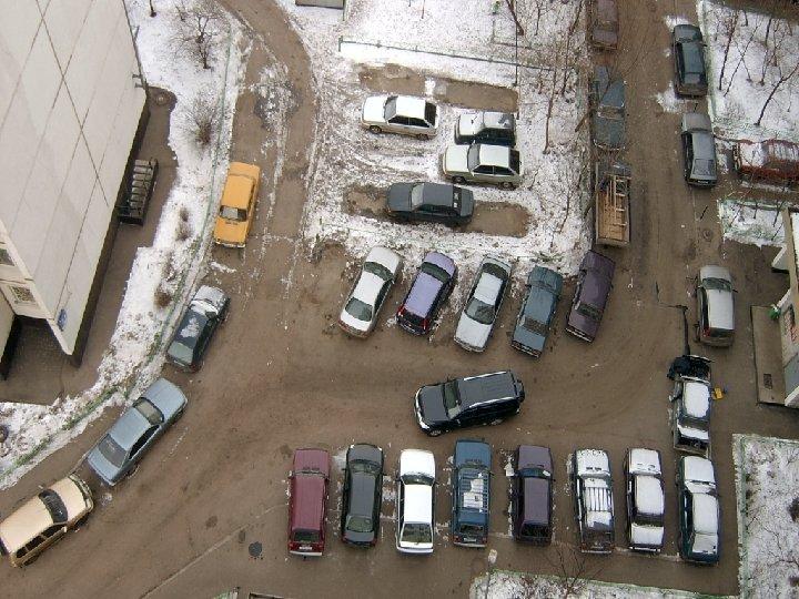 Москва 14 октября 2011 года