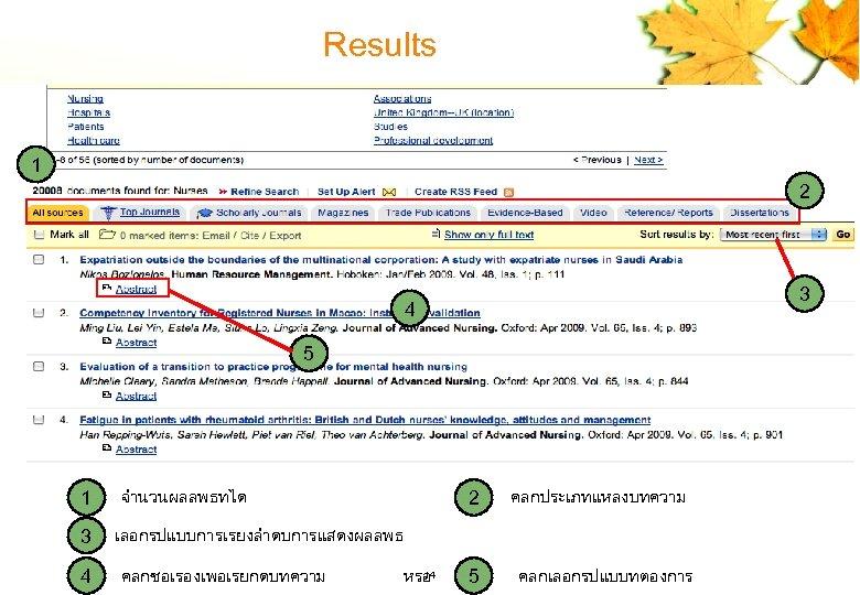 Results 1 2 3 4 5 1 3 4 จำนวนผลลพธทได 2 คลกประเภทแหลงบทความ เลอกรปแบบการเรยงลำดบการแสดงผลลพธ คลกชอเรองเพอเรยกดบทความ