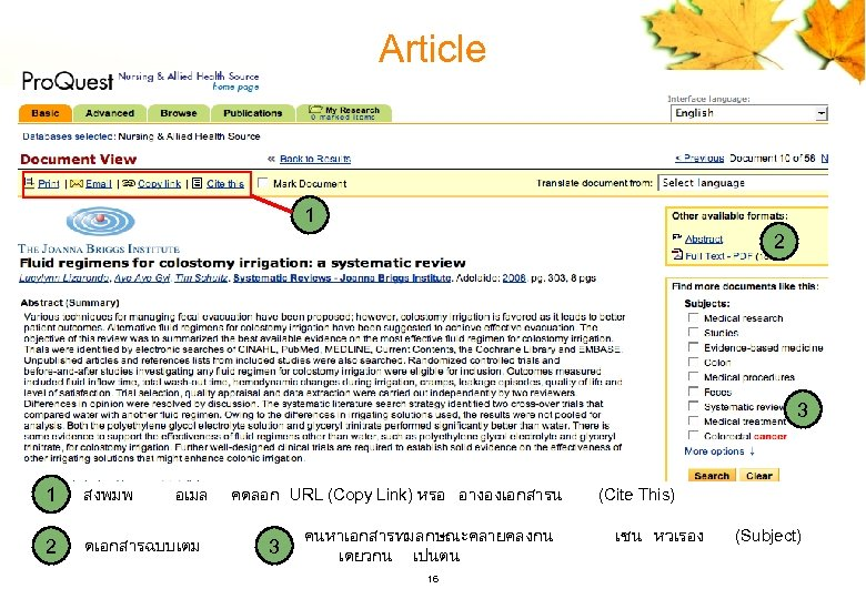 Article 1 2 3 1 สงพมพ อเมล 2 ดเอกสารฉบบเตม คดลอก URL (Copy Link) หรอ