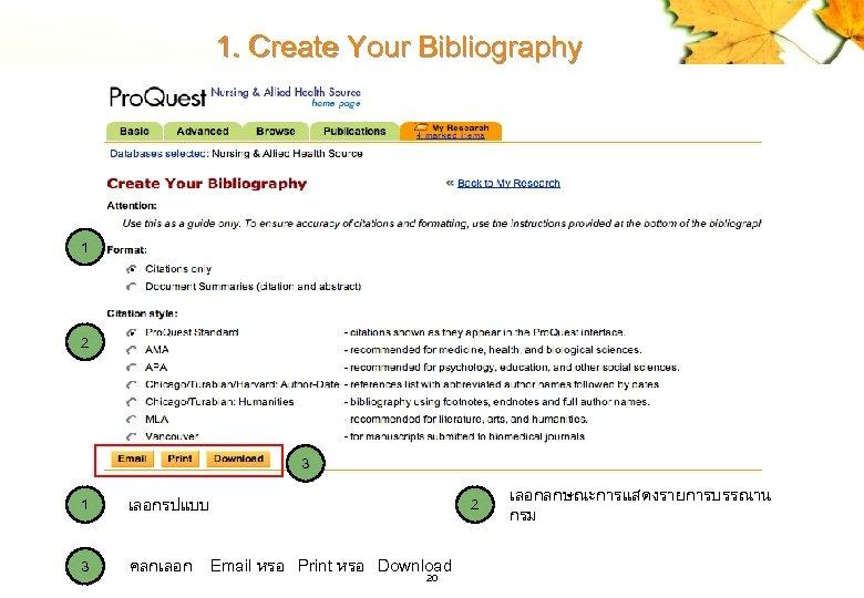 1. Create Your Bibliography 1 2 3 1 เลอกรปแบบ 3 คลกเลอก 2 Email หรอ