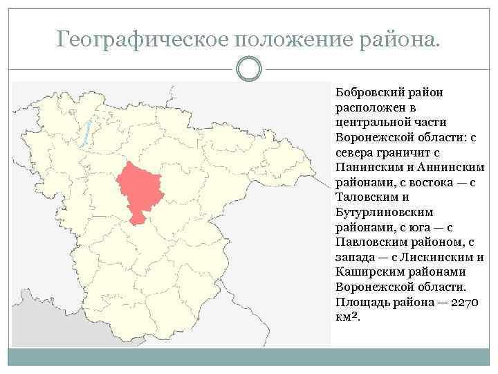Знакомство С Лысковским Районом. Географическое Расположение Района