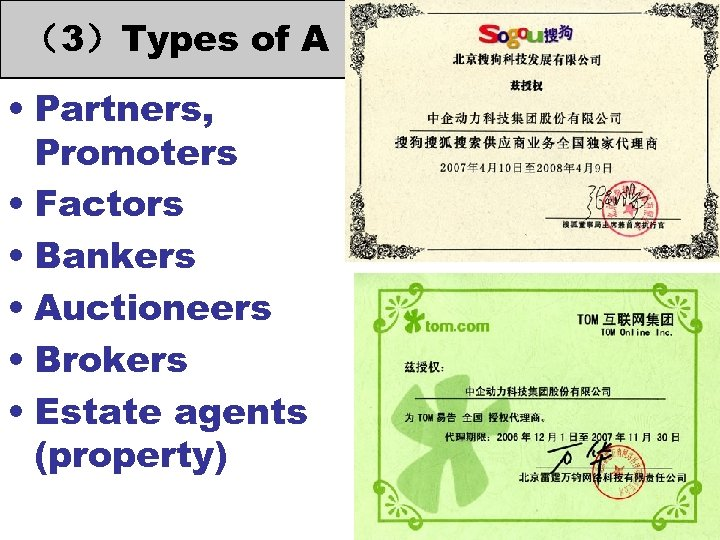 (3)Types of A • Partners, Promoters • Factors • Bankers • Auctioneers • Brokers