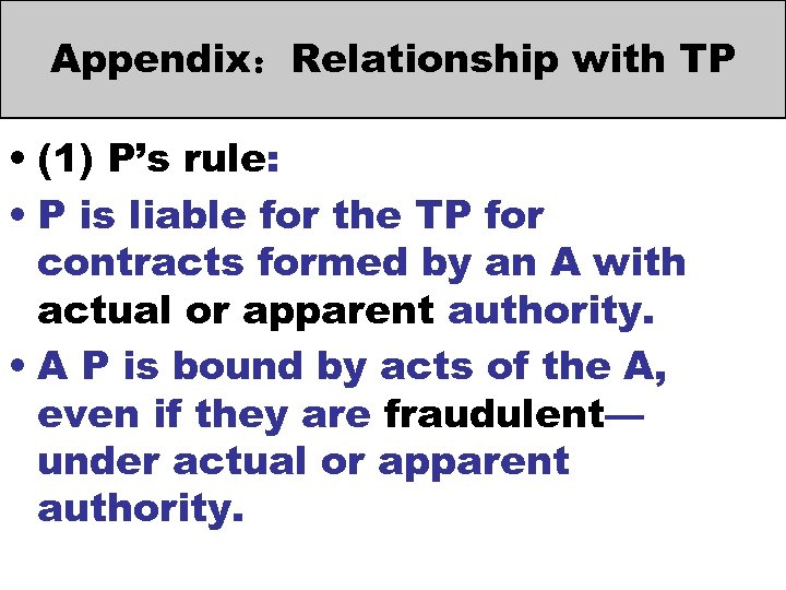Appendix:Relationship with TP • (1) P's rule: • P is liable for the TP