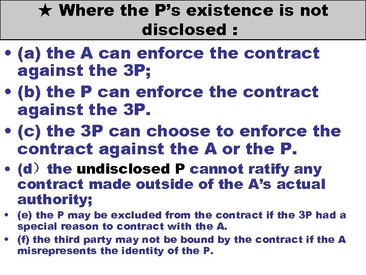 ★ Where the P's existence is not disclosed : • (a) the A can